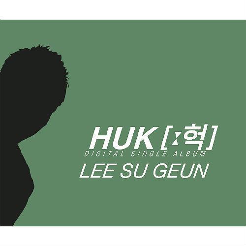헉 (HUK) 앨범정보